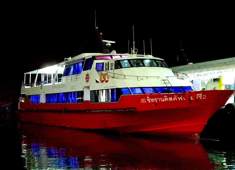 www.thefunkyturtle.com seatran ferries to koh tao island