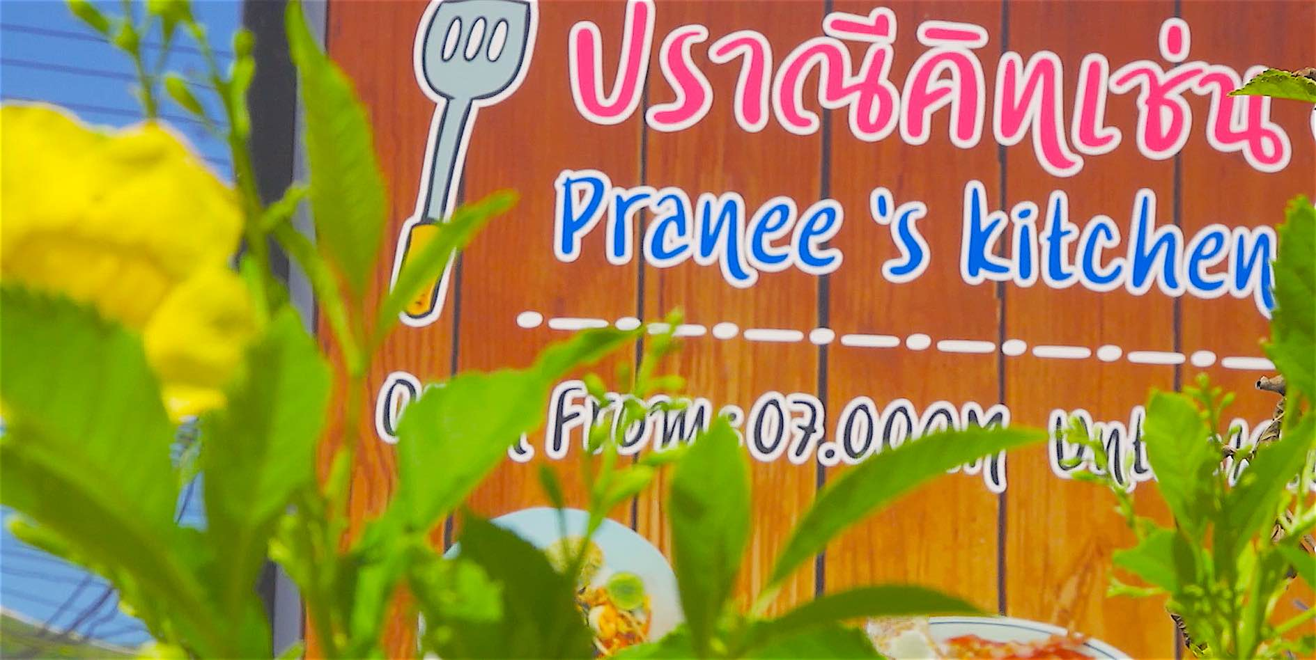www.thefunkyturtle.com pranees kitchen thai food koh tao