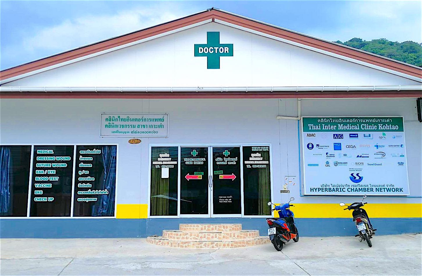 www.thefunkyturtle.com thai inter medical centre koh tao
