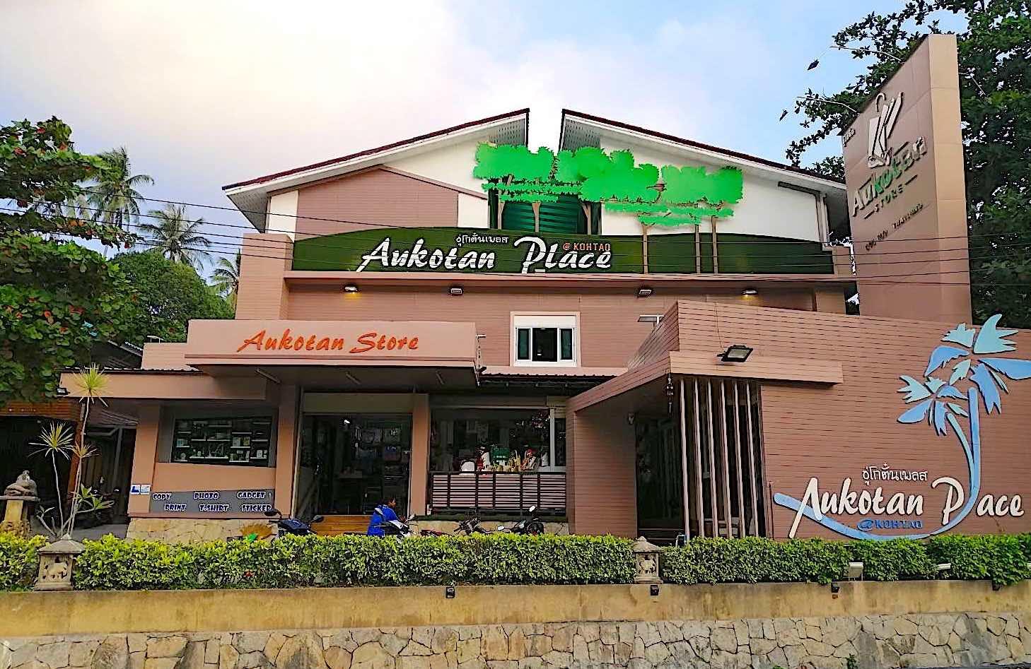www.thefunkyturtle.com aukotan supermarket koh tao