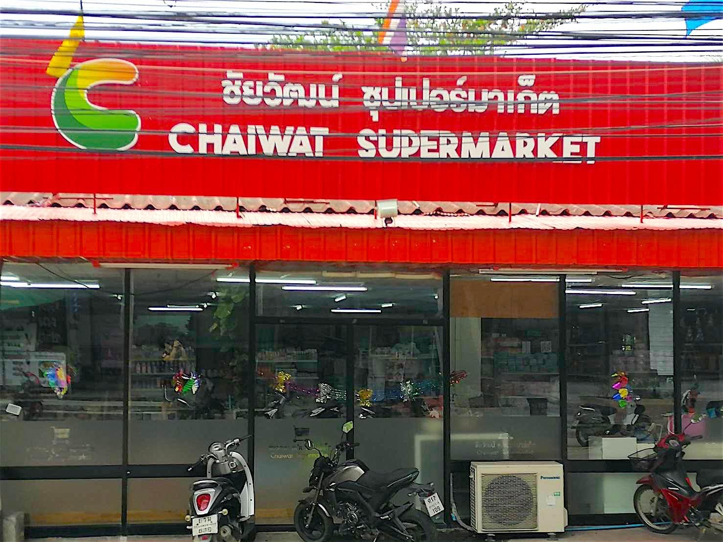 www.thefunkyturtle.com chaiwat supermarket koh tao