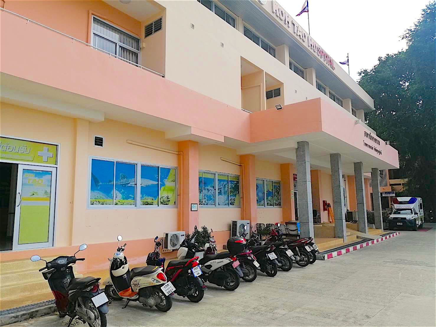 www.thefunkyturtle.com government hospital on koh tao