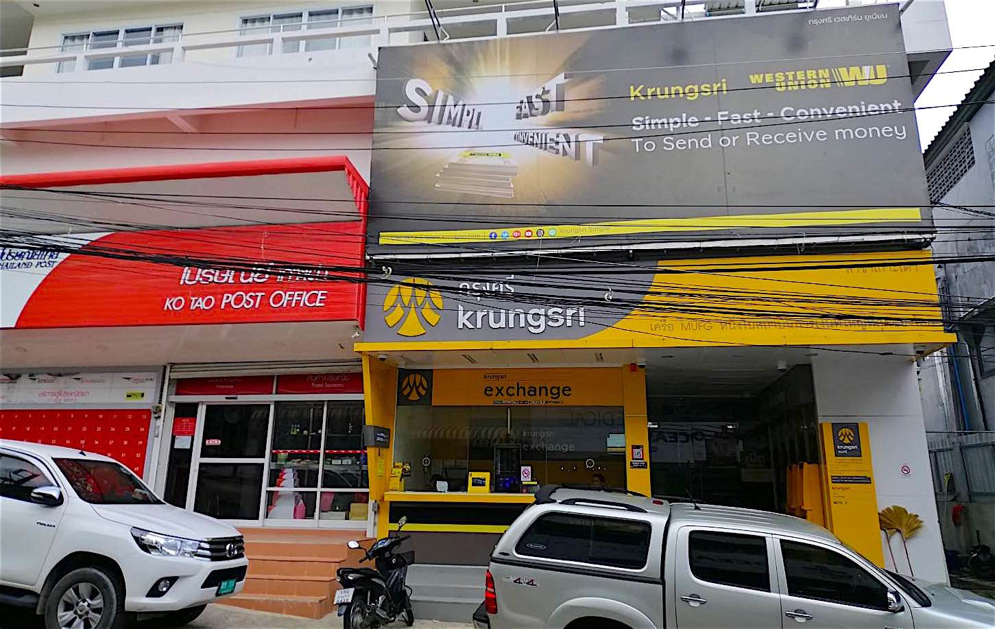 www.thefunkyturtle.com post office on koh tao