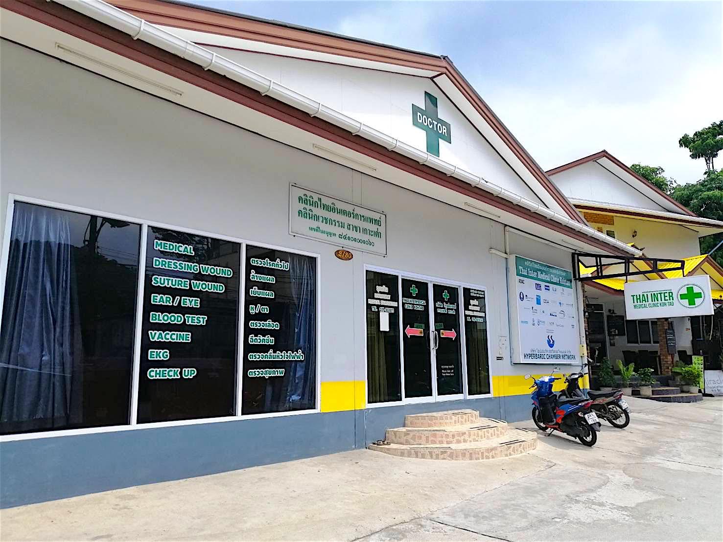 www.thefunkyturtle.com thai inter medical centre on koh tao