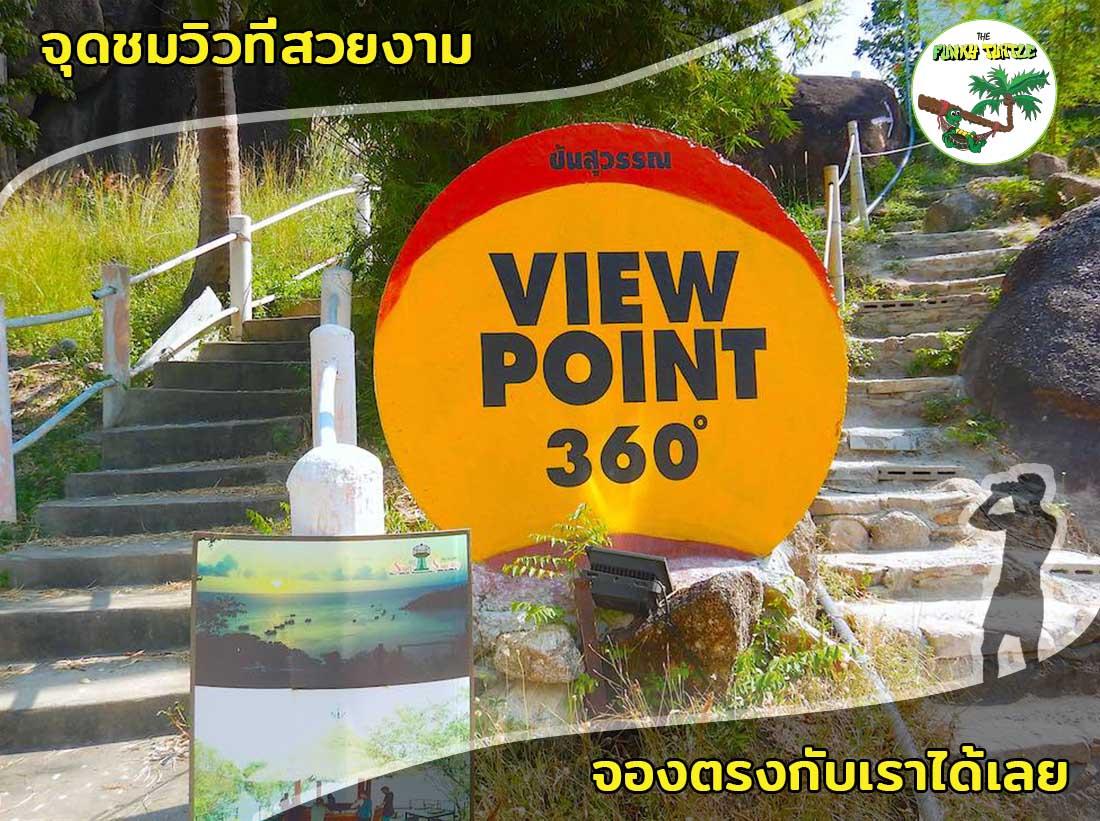 Best Koh Tao Viewpoints - 360 Sun Suwan Bar