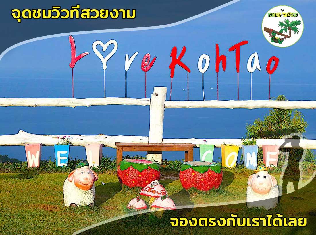 Best Viewpoints Koh Tao - Love Koh Tao