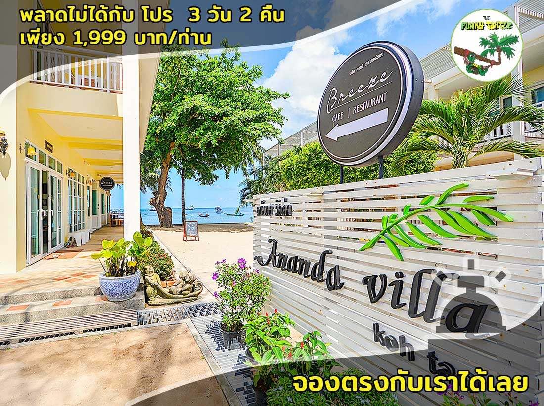 Best accommodation Koh Tao