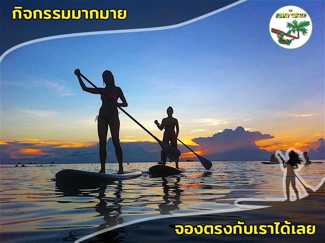 Best activities on Koh Tao