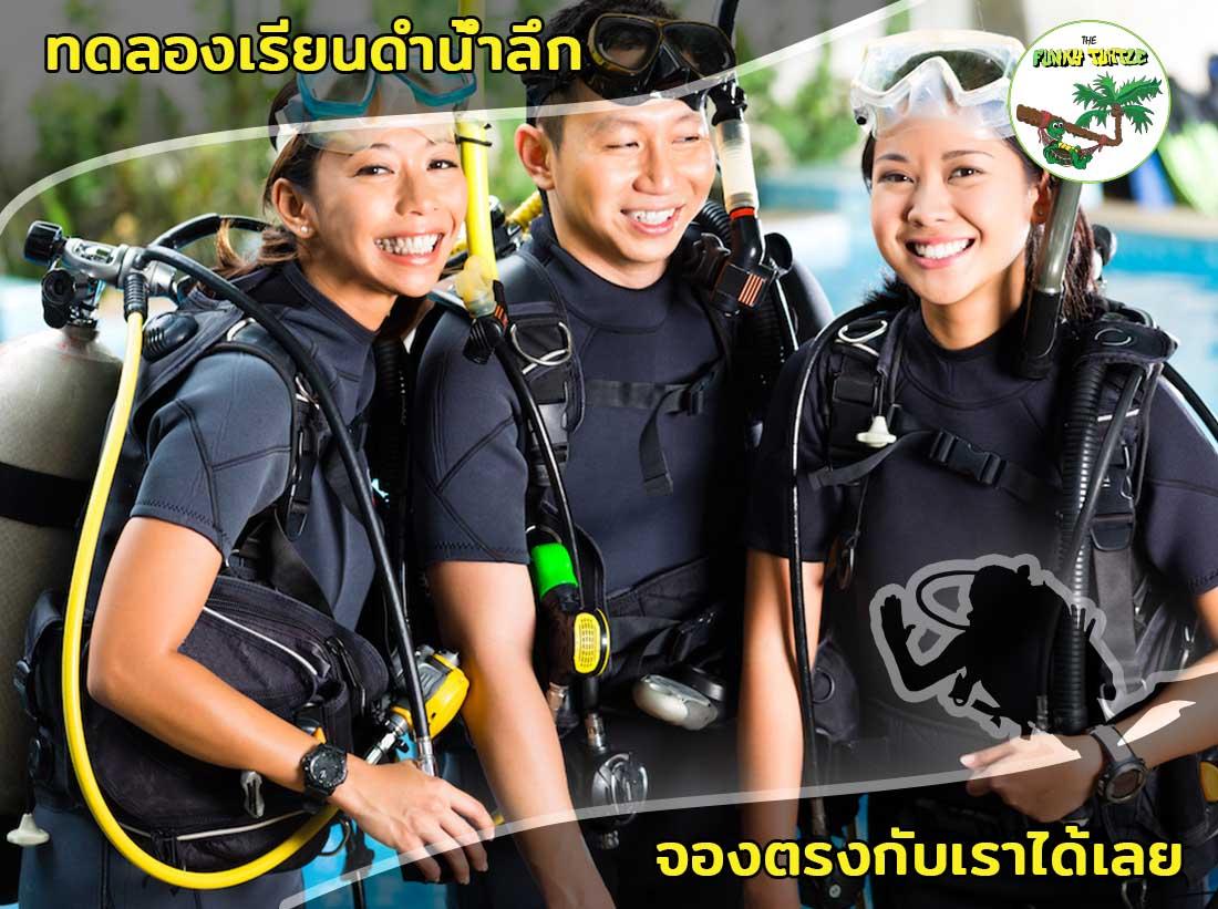best scuba diving courses koh tao