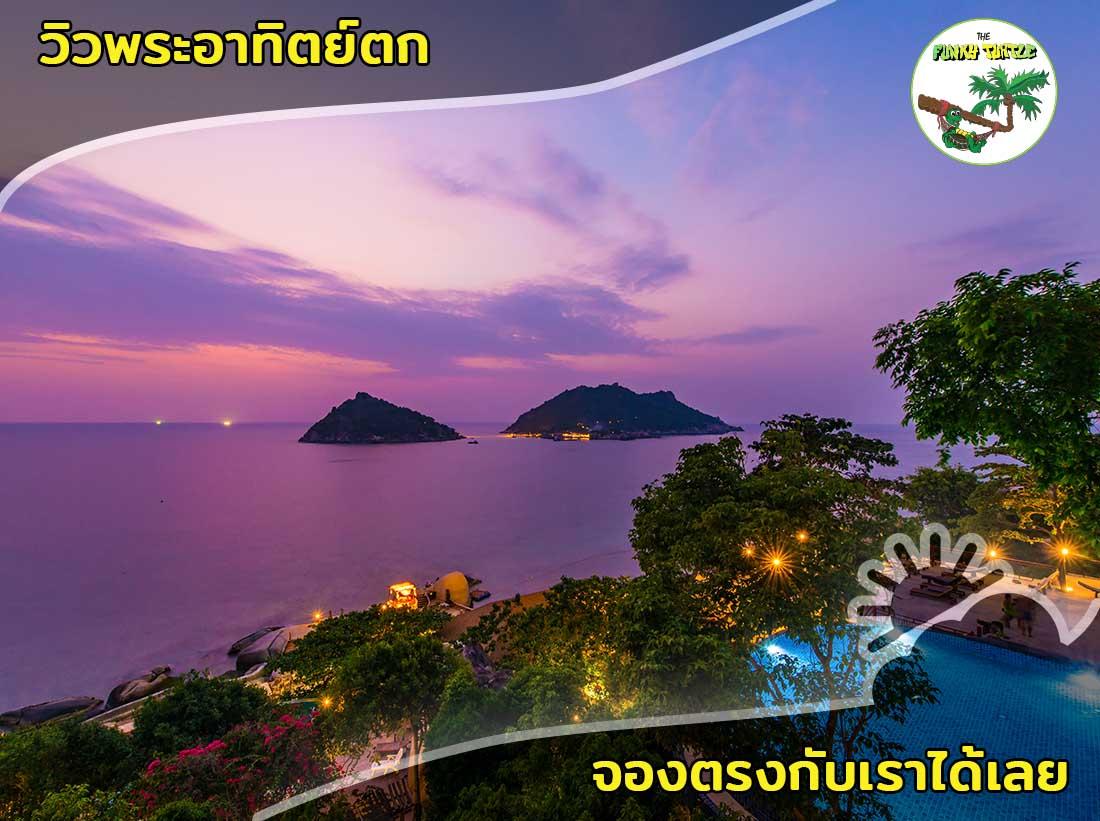 Best Weather in Thailand - Koh Tao
